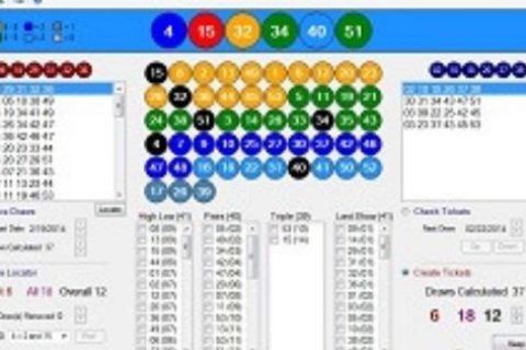 lottery prediction software